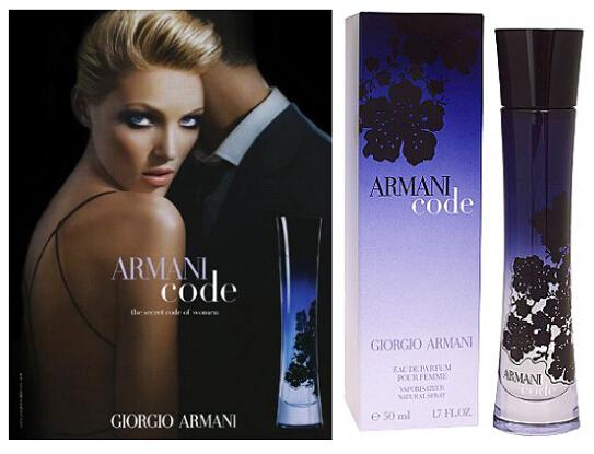 nyfifth-giorgio-armani-armani-code-for-women