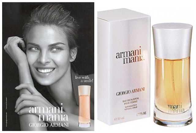 Elegance Is A Gift Giorgio Armani Fragrance Nyfifth Blog
