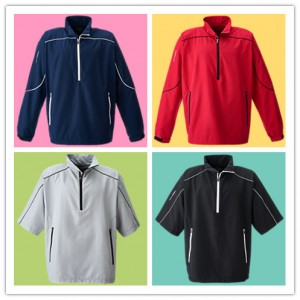 Page Tuttle Mens Free Swing Piped Quarter Zip Windshirt from NYFifth