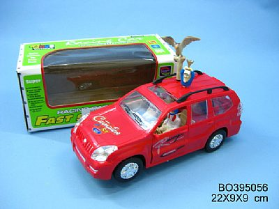 Concord Toys CTBO395056 - Battery Operated Car EN71 ...