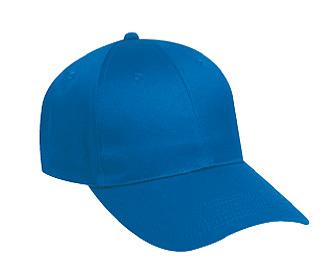 "Cotton twill long visor solid color six panel low profile pro style cap, 7 1/4"" W x 3 1/2"" D"