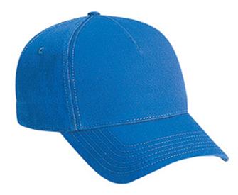 Superior cotton twill solid color five panel low profile pro style caps