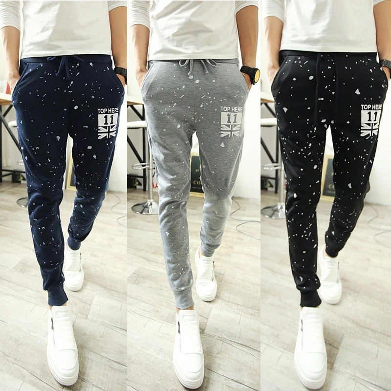 Men Casual Sport Sweat Pants Harem Training Dance Baggy ...