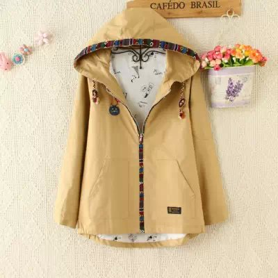 Spring Fashion women khaki Geometric Embroidery Pocket ...