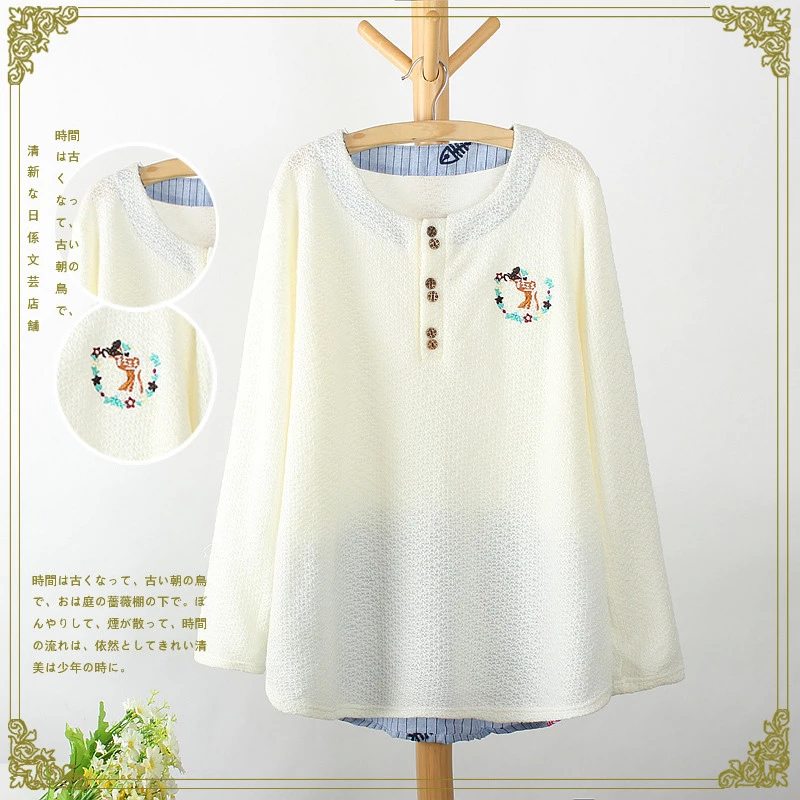 Autumn Fashion women elegant Beige Embroidery Pullover ...
