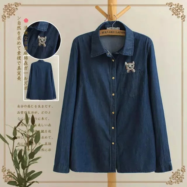 Fashion Women elegant cat Embroidery blue Denim shirt ...