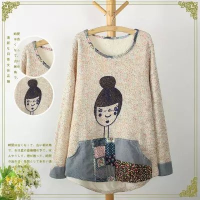 Fashion Women Elegant winter Knitted Colored yarn Sweaters ...