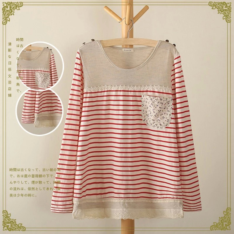Fashion women pink Striped floral print pocket lace ...