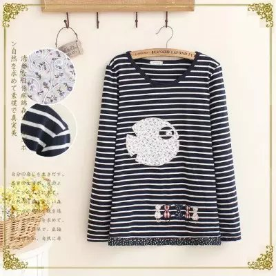 Fashion women Striped print fish cat Embroidery patchowork ...