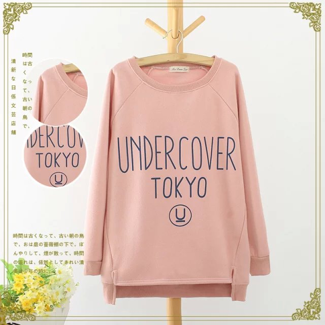 Fashion Women winter Pink Letter print sport O-Neck ...