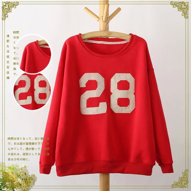 Fashion women winter thick number Embroidery red sports ...