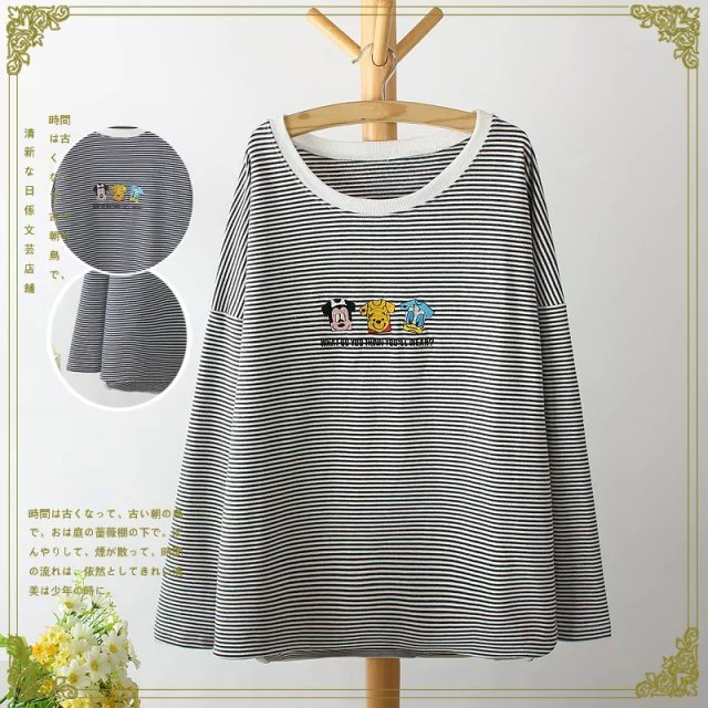 Women Autumn thick cotton Fashion Striped print Cartoon ...