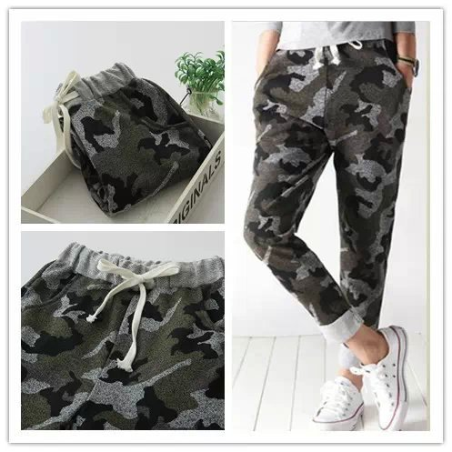 Women harem Pants Fashion Couple Camouflage Print Drawstring ...