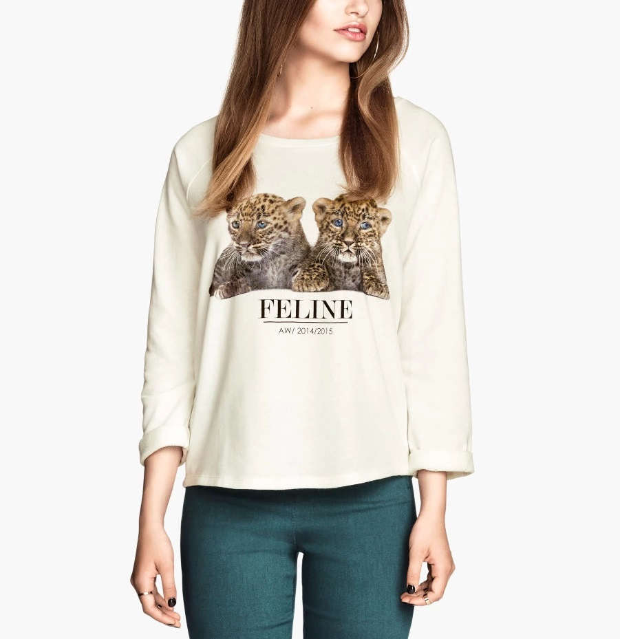 Fashion Tiger print White sport pullovers for women ...