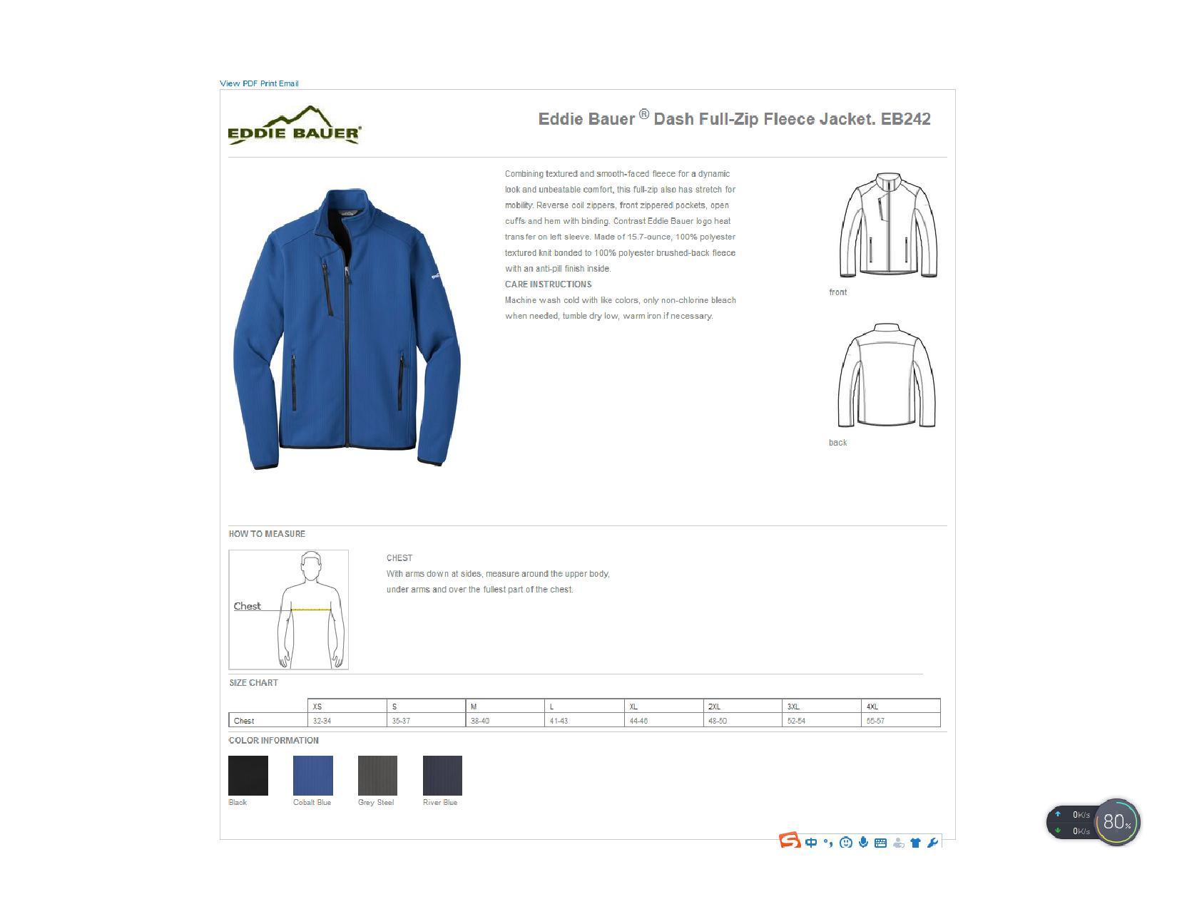 c7bb6d6395a Eddie Bauer EB242 - Men s Dash Full-Zip Fleece Jacket  53.98 - Men s ...