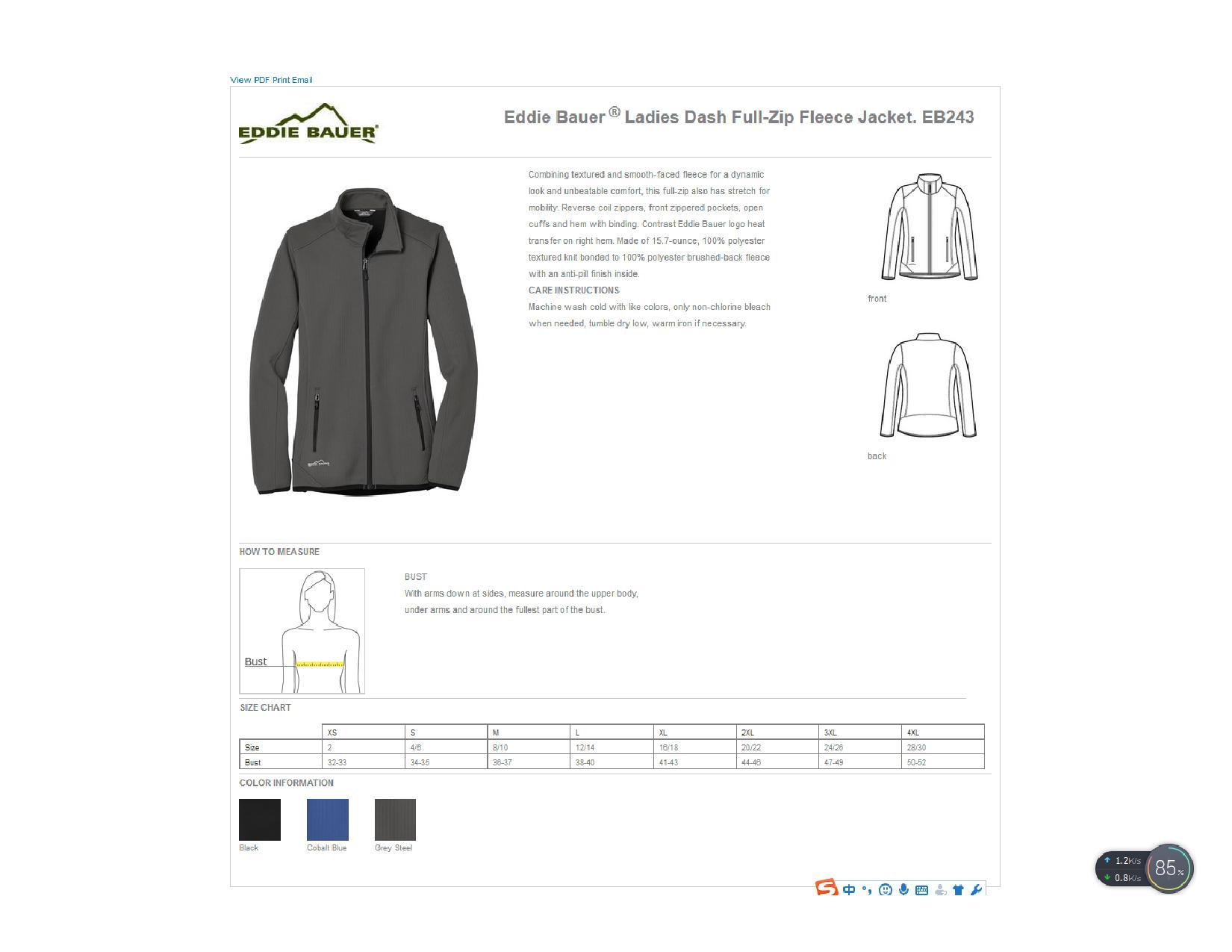 9df01b04993 Eddie Bauer EB243 - Ladies Dash Full-Zip Fleece Jacket  53.98 ...
